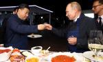 Rosjanie spełniają chińskie marzenie