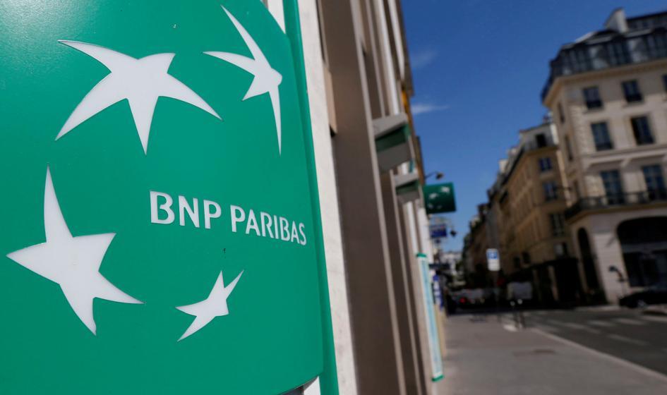 BNP Paribas Bank Polska może wejść do mWIG40 w ramach grudniowej rewizji indeksów [Opinia]