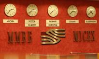 Polska giełda w ogonie Europy, Rosja na szczycie