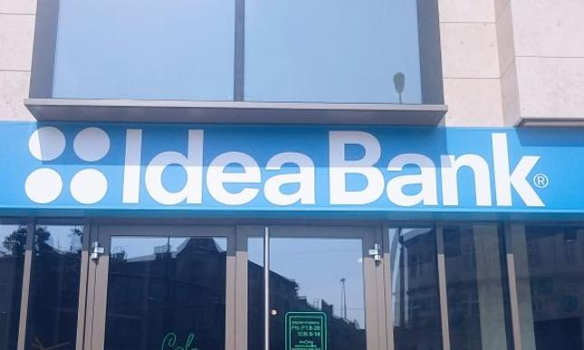 Lokata na Nowe Środki w Idea Banku – jakie warunki?