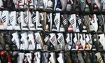 Trzy paski nie tylko dla Adidasa. Gigant przegrał przed unijnym trybunałem