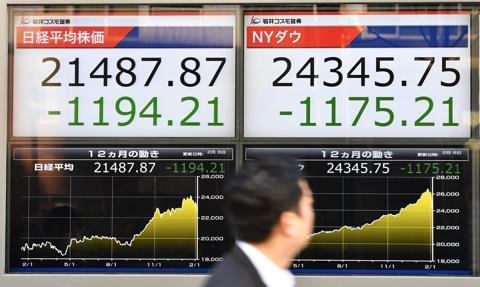 Azjatyckie giełdy na minusach. Spadkowa passa w Japonii