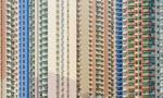Tanieją mieszkania w Chinach