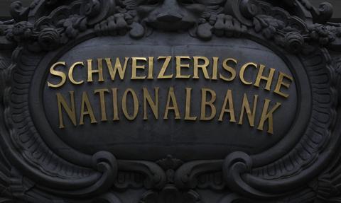Szwajcarzy nadal sądzą, że frank jest za mocny