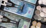 W ciągu kwartału wartość banknotów i monet w obiegu wzrosła o prawie 10 mld zł