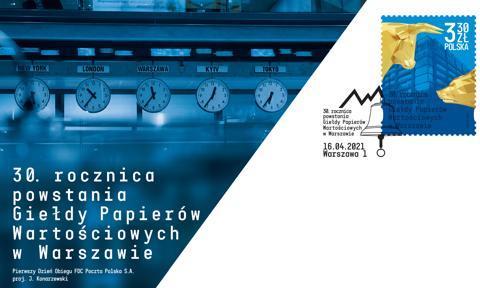 Poczta Polska upamiętnia znaczkiem 30 lecie powstania GPW