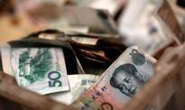 Chiński bank centralny przypomina o gotówce