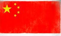 Bank centralny Chin obniżył stopy procentowe