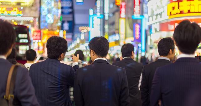 Ubywa Japończyków. Przez 5 lat liczba ludności zmniejszyła się o prawie milion osób