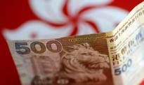 Lira, peso... teraz waluta Hongkongu szokuje rynek