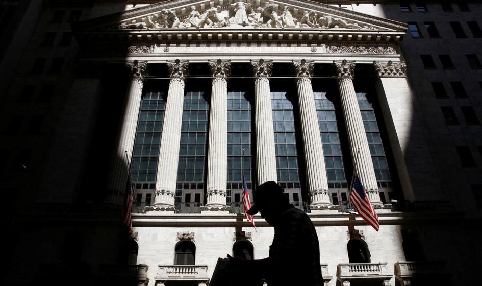 Amerykańscy inwestorzy czekają na Fed