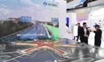 W Pekinie otwarto międzynarodowe lotnisko Daxing, jedno z największych na świecie