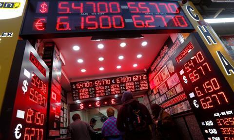 Turcy chyba oszaleli. Stopa procentowa przekroczyła 1300%