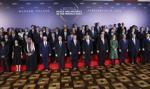Departament Stanu USA przedstawił główne idee konferencji bliskowschodniej