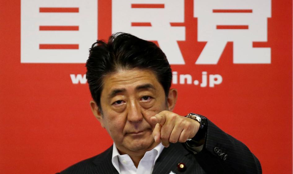 Japonia: premier chce do roku 2020 zmienić konstytucję