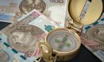 """UOKiK ostrzega przed """"wekslami inwestycyjnymi"""". Istnieje groźba utraty pieniędzy"""
