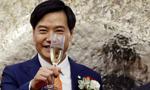 Rekordowa nagroda dla szefa Xiaomi