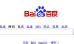 Największa chińska wyszukiwarka zakłada bank