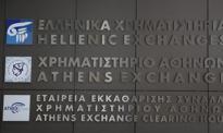 Grecka giełda wraca do życia wielkimi spadkami