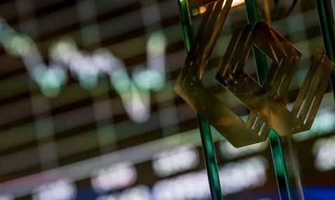 PHN liczy, że w drugiej połowie 2020 roku poprawi wyniki finansowe