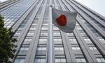 Japonia: minister obrony chce możliwości atakowania Korei Północnej