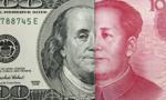 """USA: Chiny nie są """"manipulatorem walutowym"""""""