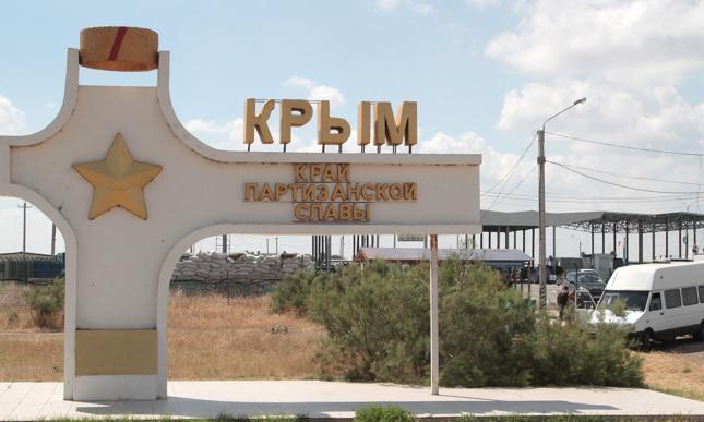 Trump: Nie potrafię powiedzieć, co się stanie z Krymem