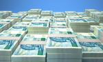 Skuza: W MF nie toczą się prace nad zmianą konstytucyjnego progu limitu długu