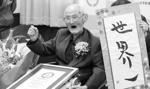 Najstarszy mężczyzna świata zmarł w wieku 112 lat