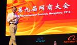 Chiny: Ujawniono, że miliarder Jack Ma jest członkiem partii