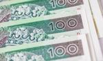 Odpis wartości białoruskiego Idea Banku obniży skonsolidowany wynik Getin Holding o 26,4 mln zł