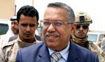 Premier Jemenu Ahmad bin Daghr zdymisjonowany za doprowadzenie w kraju do kryzysu