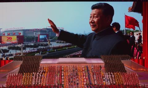Misja: Wielkie Chiny