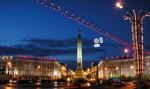 PAIiIZ: Białoruś potrzebuje polskich inwestycji