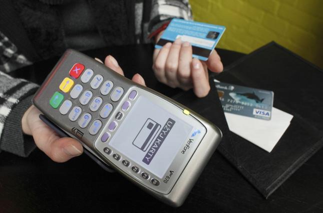 Sąd Najwyższy: Użycie cudzej karty płatniczej to kradzież z włamaniem