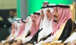 Arabia Saudyjska wesprze gospodarkę 32 mld dolarów