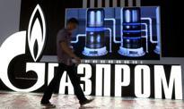PGNiG zwróciło Gazpromowi 90 mln dol.