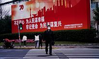 Chiny: Bakteria wydostała się z laboratorium. Ukrywano skalę zakażeń