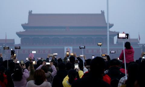 Pekin łagodzi restrykcje wyjazdowe