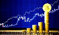 Bitcoin najdroższy w historii. Rekord z 2017 roku pobity