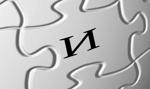 Powstanie rosyjska Wikipedia