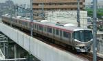 Japończycy przepraszają, bo pociąg odjechał 20 sekund za wcześnie