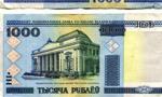 Białoruś: spada wartość rubla i eksportu