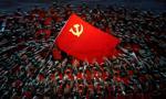 Chiny złożyły wniosek o przystąpienie do Partnerstwa Transpacyficznego