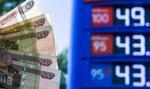 Rubel przestał być petrowalutą