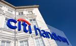 Bank Handlowy spełnia kryteria do wypłaty do 100 proc. zysku w formie dywidendy - KNF