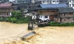 Chiny: w tym tygodniu już 112 ofiar śmiertelnych powodzi