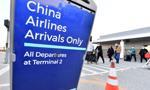 PIT: większość biur podróży odwołuje najbliższe wyjazdy z Polski do Chin