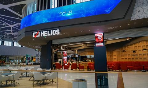 Agora ma porozumienie w sprawie zmiany warunków opcji menedżerskich Heliosa