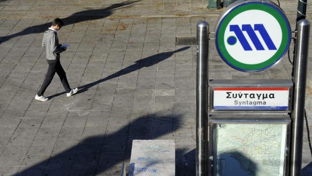 Metro w Atenach